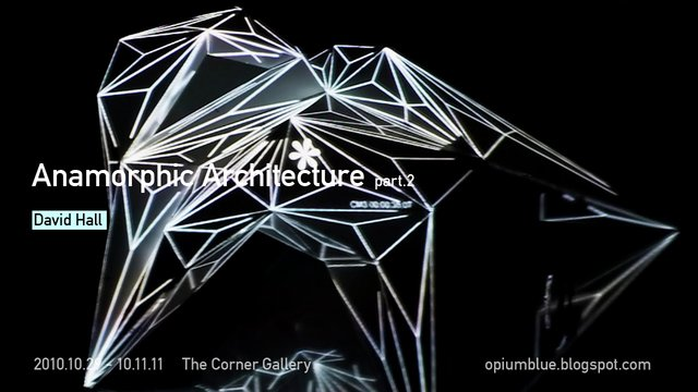 Anamorphic Architecture – Video Mapping Sculpture