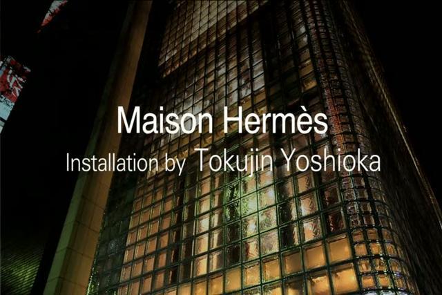 Tokujin Yoshioka per Hermes