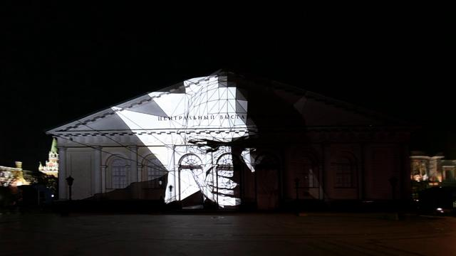 SilaSveta – Video Mapping