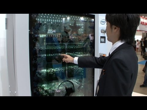 Distributori Automatici con Touchscreen