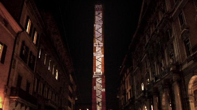 Elisa Seravalli – La Torre Riflette