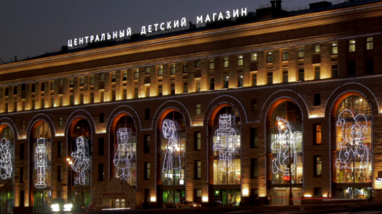sila_sveta_largest_permanent_3D_projection_mapping