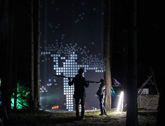 inty ++ the rain interactive installation